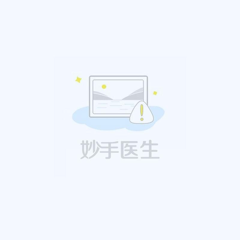 京康运宝 克痹骨泰胶囊 0.5g*12粒/板/盒