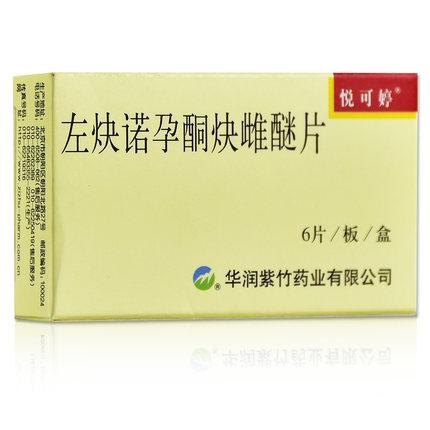 【悦可婷】左炔诺孕酮炔雌醚片  6s