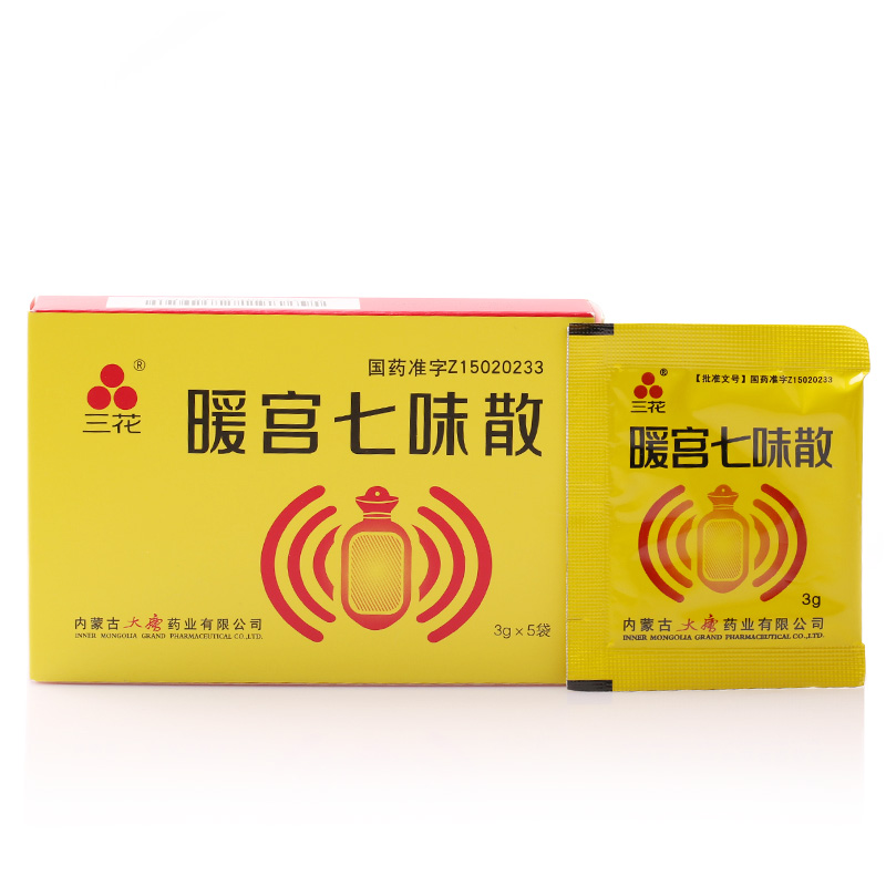 【三花】暖宫七味散   3g*5袋