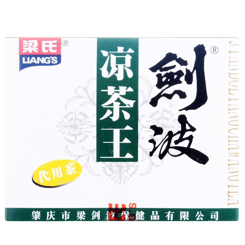【梁氏】剑波凉茶王 2克*10包
