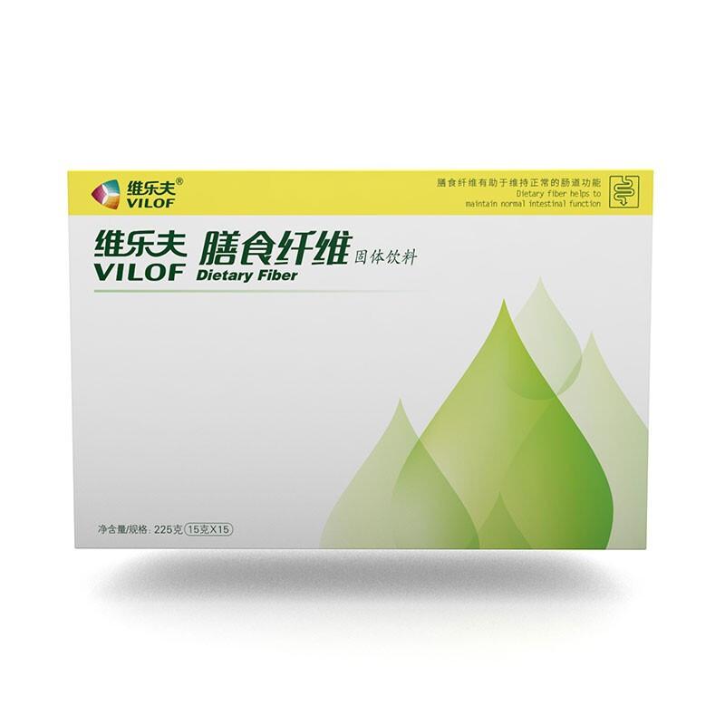 维乐夫 膳食纤维固体饮料 225g(15g*15条)