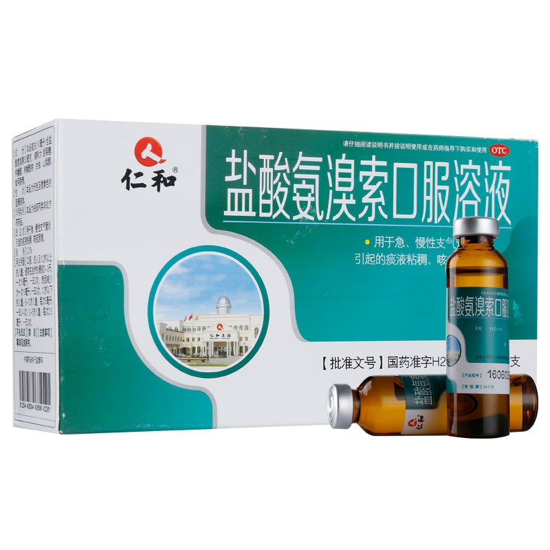 仁和 盐酸氨溴索口服溶液 10ml*12支