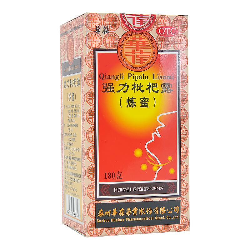 华葆 强力枇杷露(炼蜜) 180克