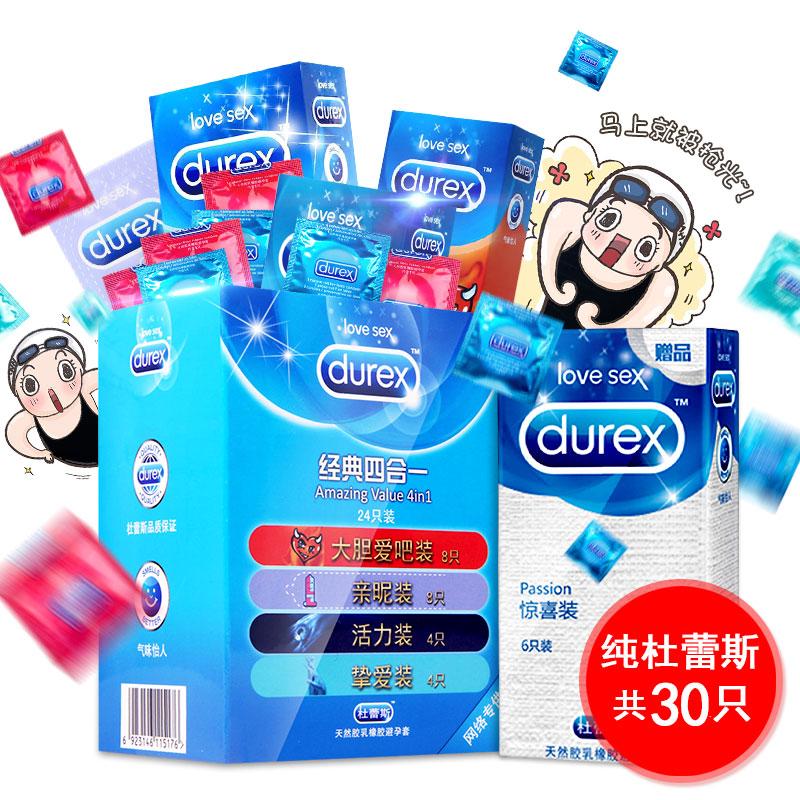 Durex/杜蕾斯 避孕套 24只