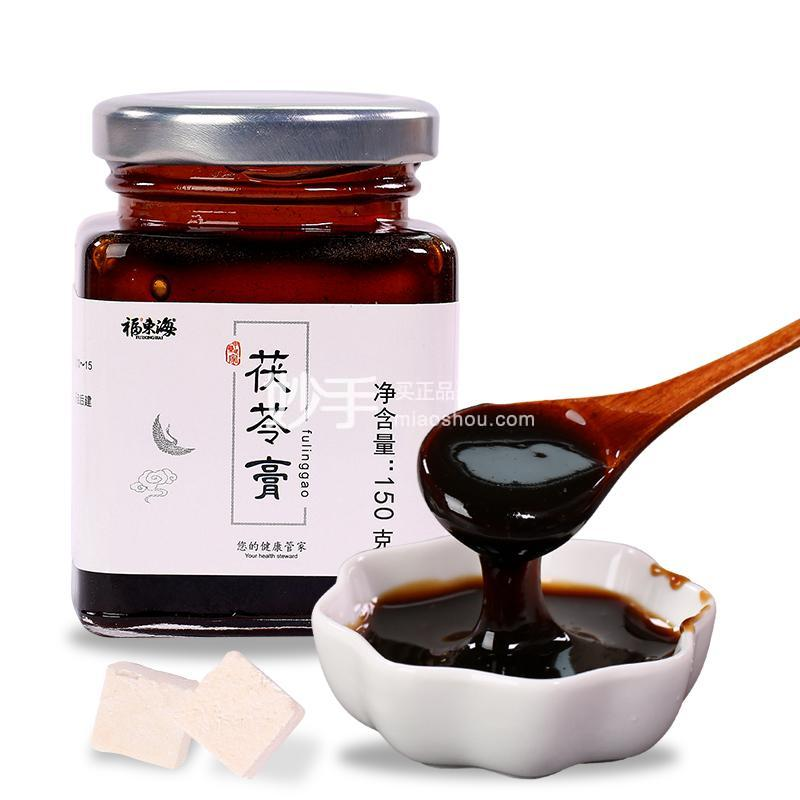 【福东海】茯苓膏 150克 罐装