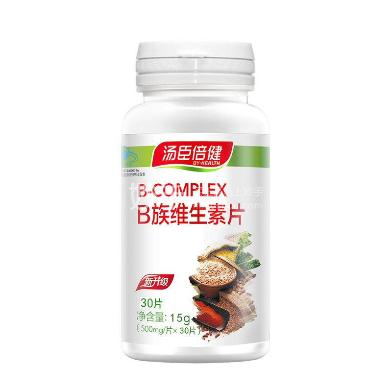 BY-HEALTH/汤臣倍健 B族维生素片 15g(500mg*30片)