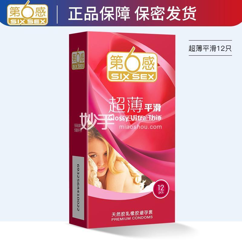 第6感避孕套超薄平滑12只