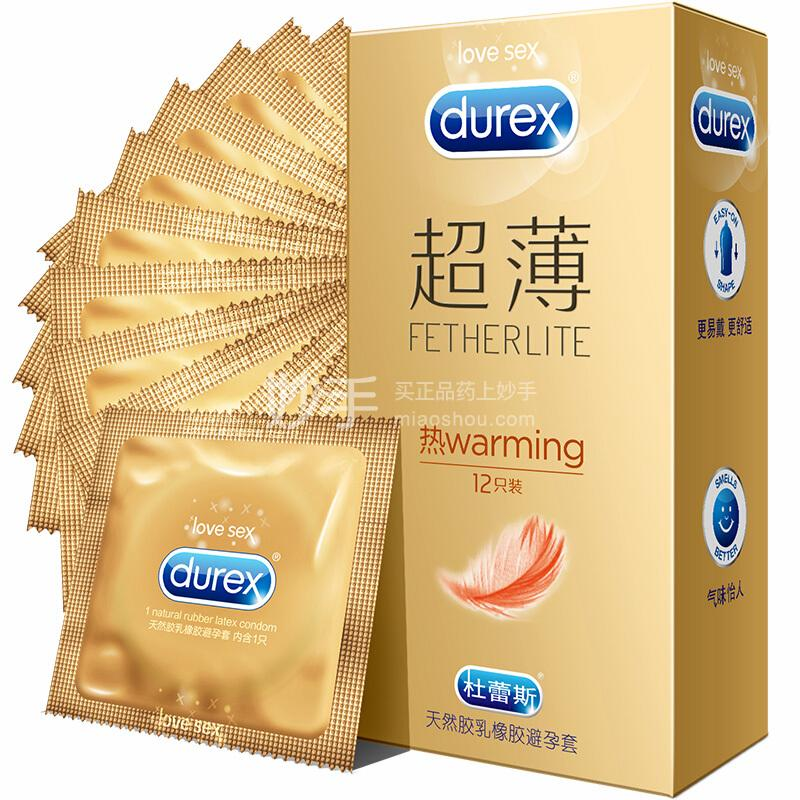 Durex/杜蕾斯 天然胶乳橡胶避孕套(热感超薄装) 12只 52.5mm粉红色