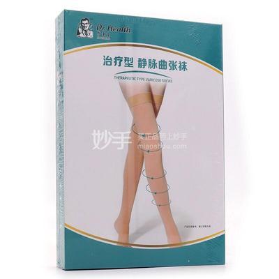 护医生 治疗型静脉曲张袜 中筒式M码