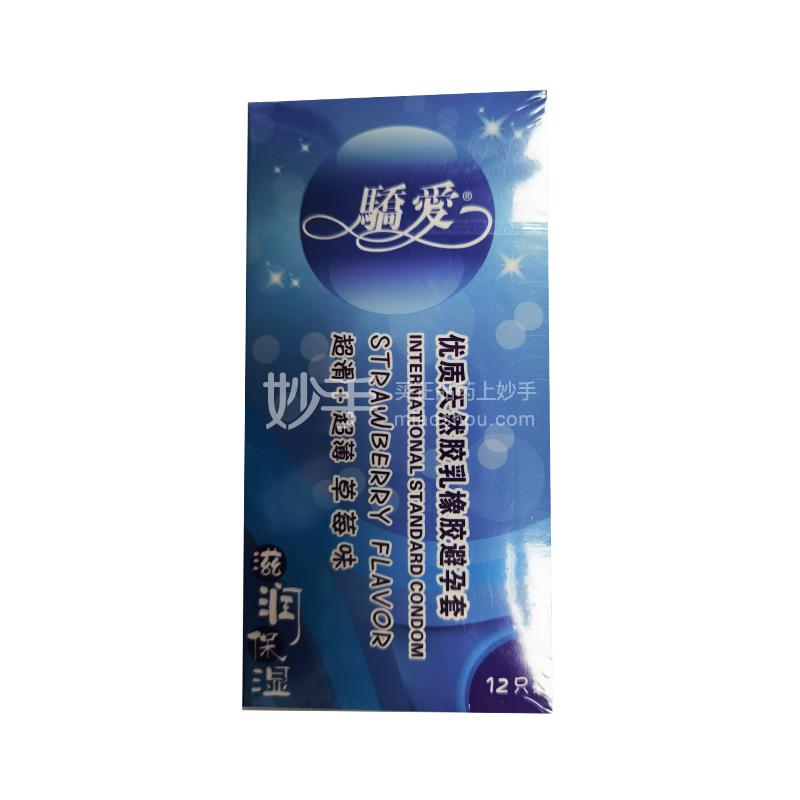 骄爱 优质天然乳胶橡胶避孕套(激情草莓派/纤薄加倍润滑)12只