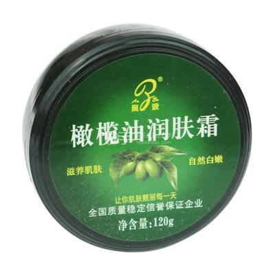 奥波牌 橄榄油润肤霜