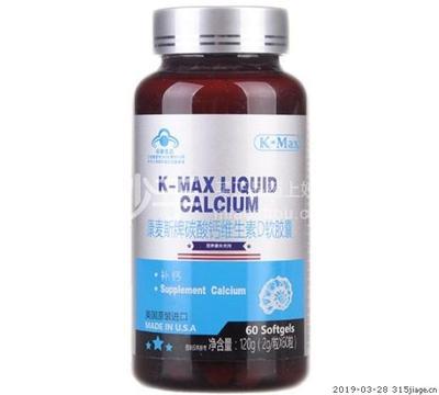 康麦斯 碳酸钙维生素D软胶囊 120g(2g*60粒)