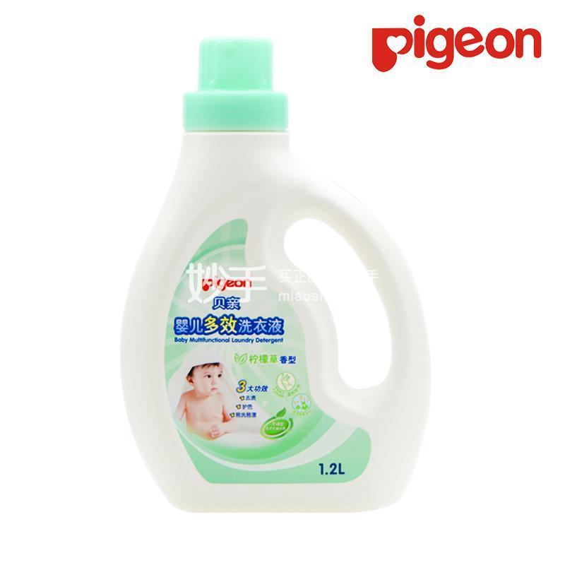 贝亲婴儿多效洗衣液1.2L  柠檬草香型