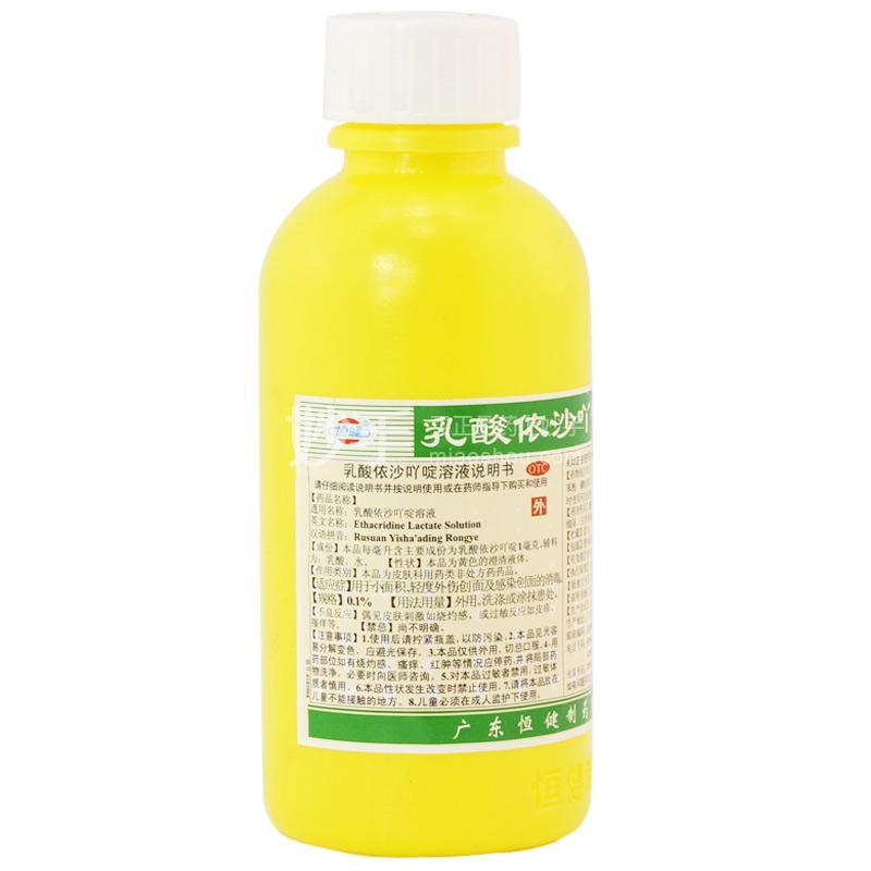 恒健 乳酸依沙吖啶溶液 100ml