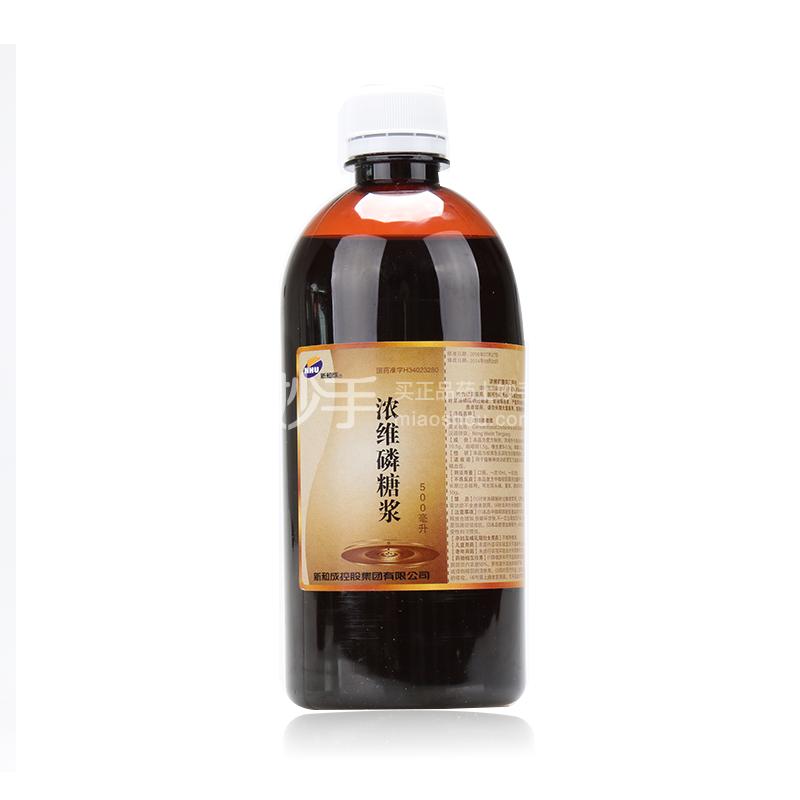 新和成 浓维磷糖浆 500ml