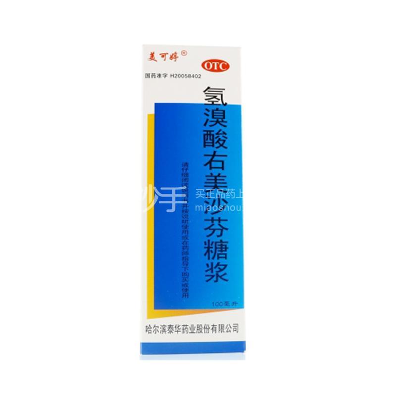 美可婷 氢溴酸右美沙芬糖浆 100毫升