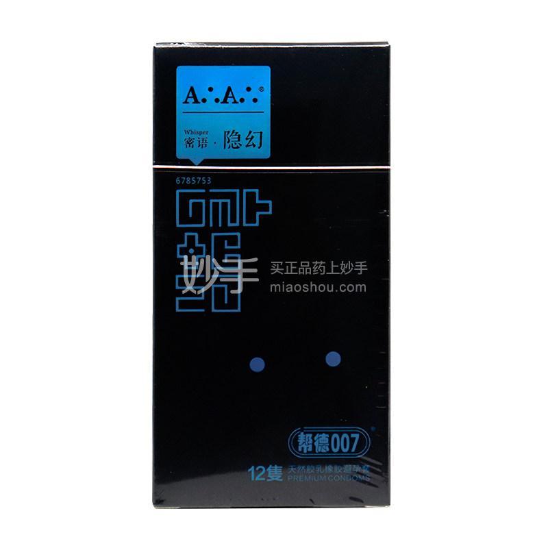 (A∴A∴)天然胶乳橡胶避孕套(密语隐幻)  12只(光面型52±2mm)
