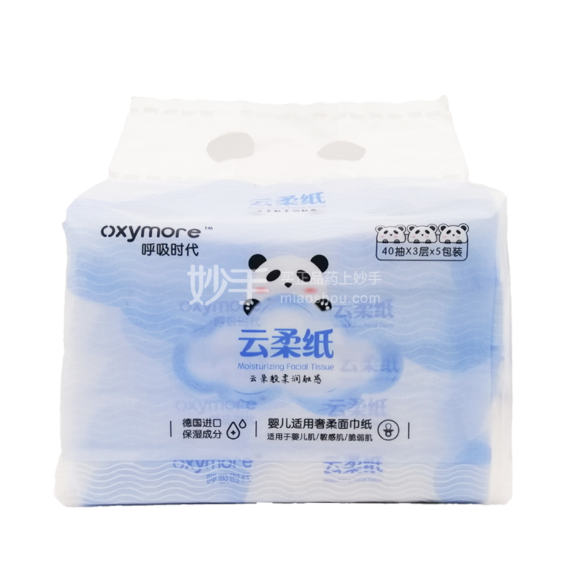 呼吸时代 云柔纸(婴儿适用奢柔面巾纸)40抽*5包