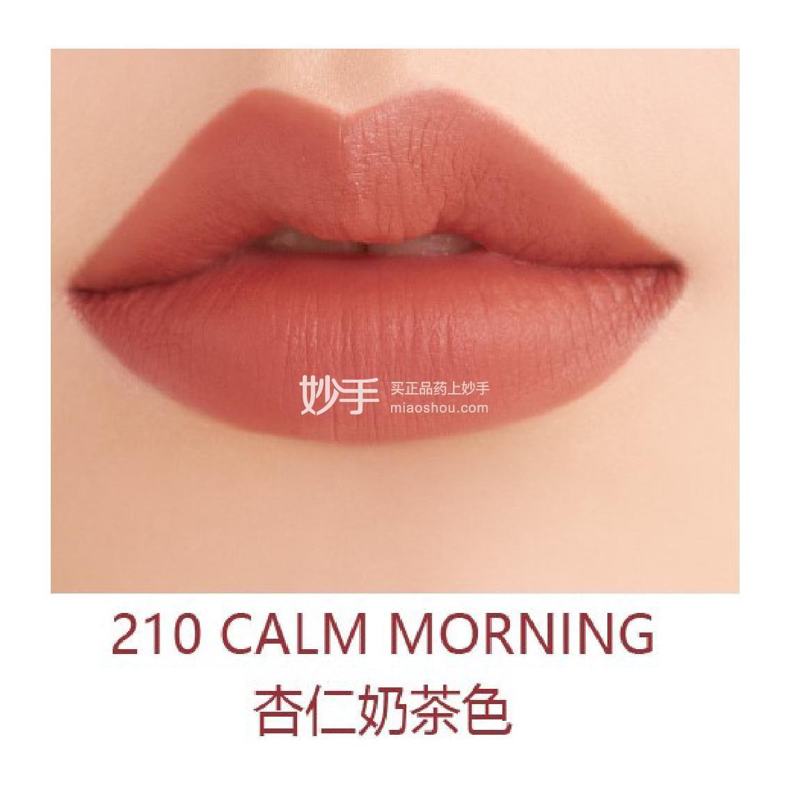 卡珞芮思丝绒倾慕口红 210 早安吻 3.5g
