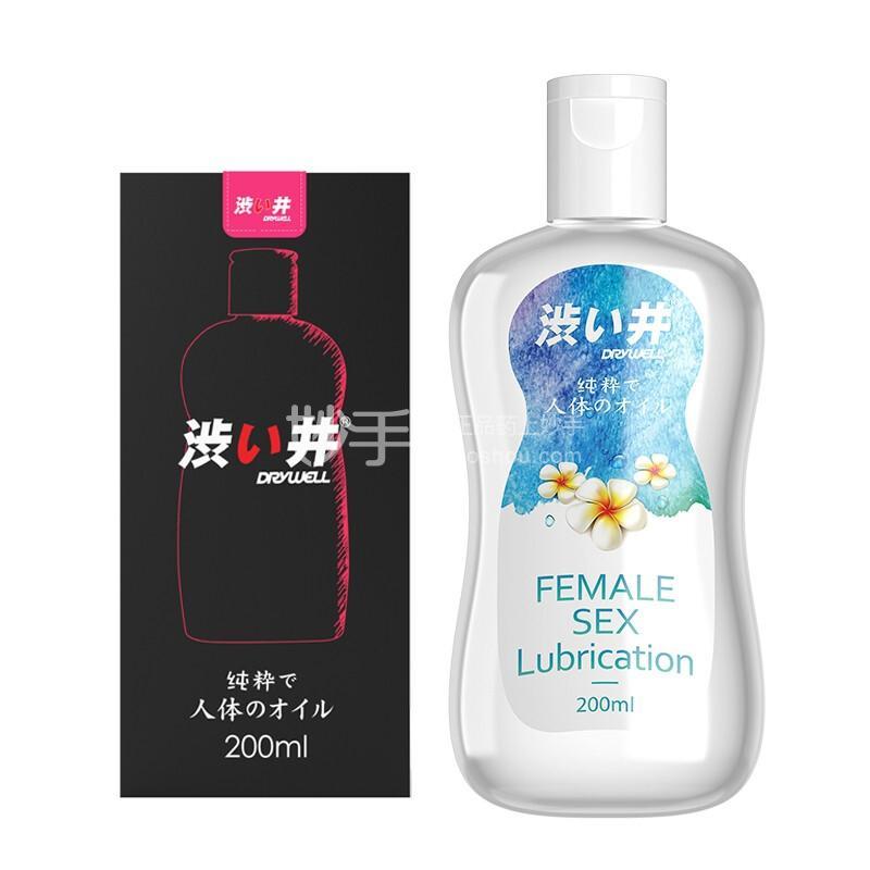 涩井 润滑液 200ml