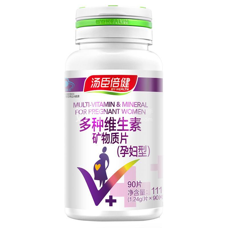BY-HEALTH/汤臣倍健 多种维生素矿物质片 1.24g*90片