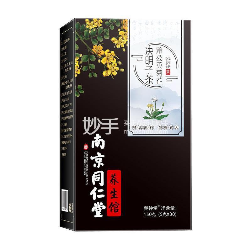南京同仁堂  蒲公英菊花决明子茶 150g