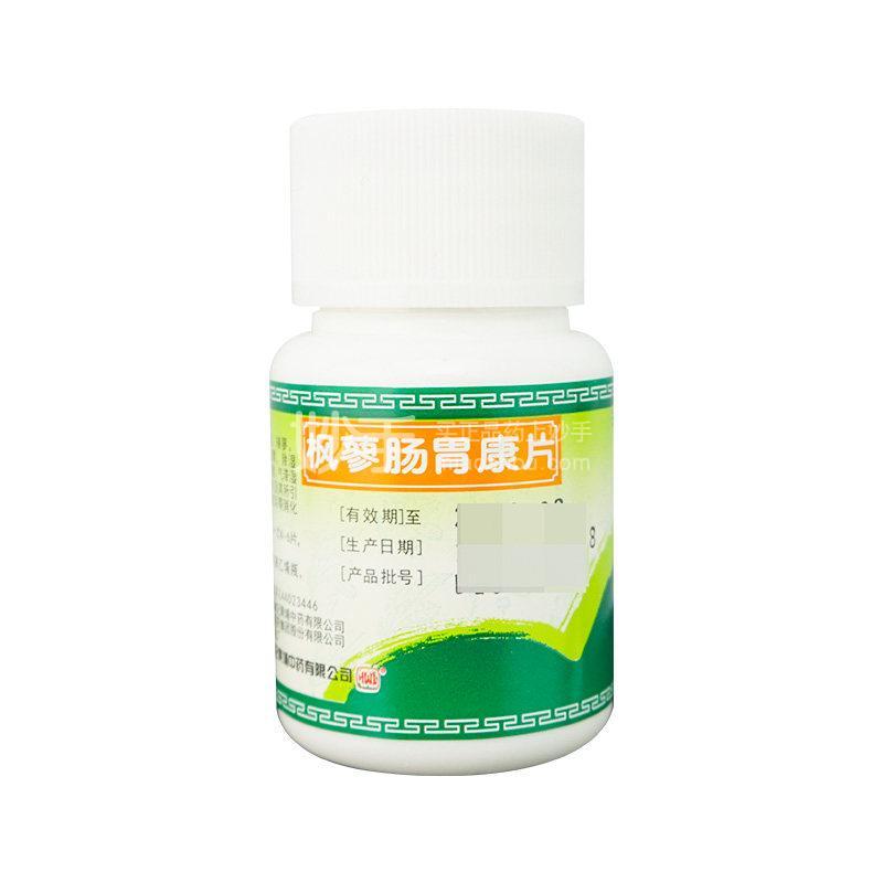 (白云山)枫蓼肠胃康片  60片*1瓶
