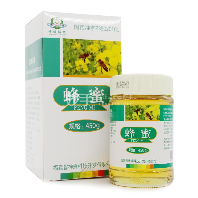 神蜂科技 蜂蜜 450g