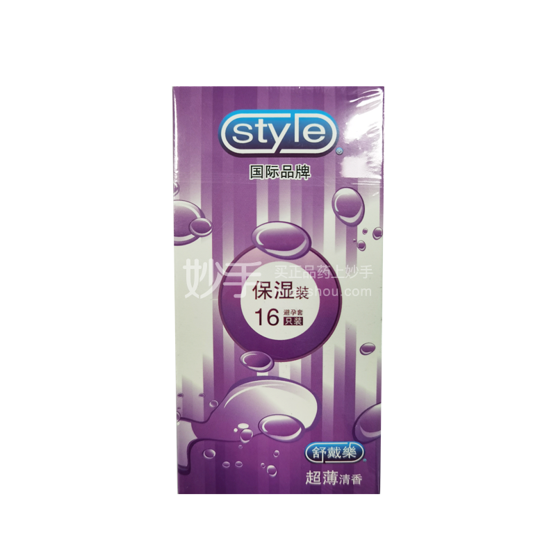 STYLE/舒戴乐 天然乳胶橡胶避孕套(保湿装/超薄花香) 16只