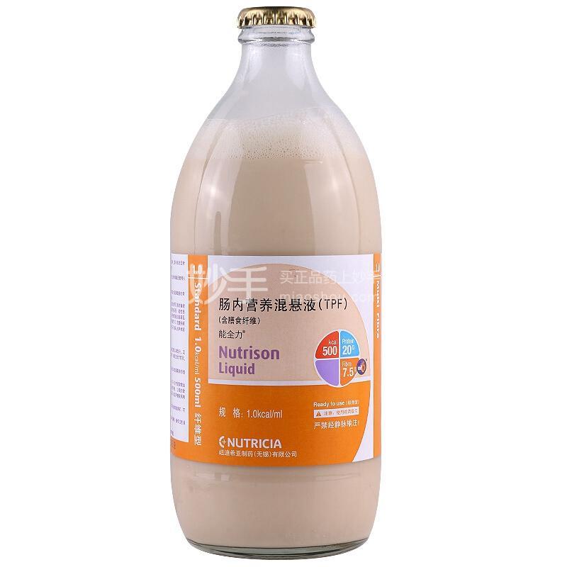 肠内营养混悬液(TPF)