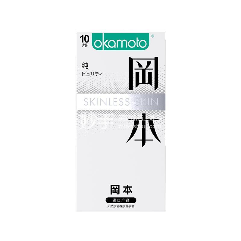 冈本skin纯10只装避孕套