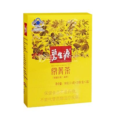 碧生源牌 常菁茶 100g