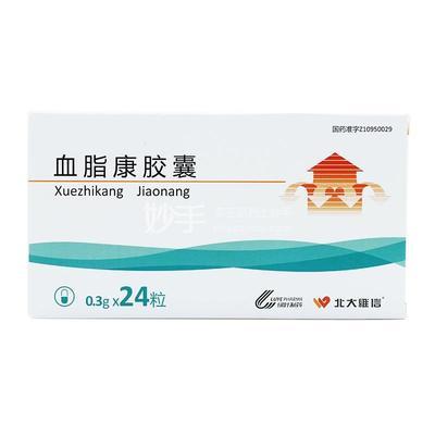【北大维信】血脂康胶囊 0.3g*24片
