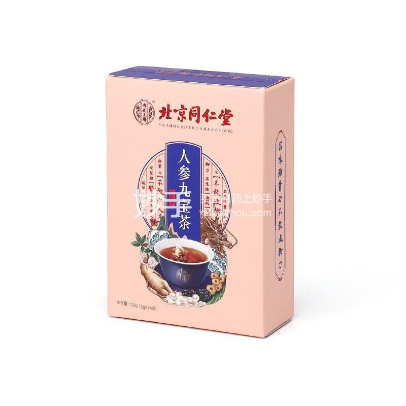 北京同仁堂  人参九宝茶 120g