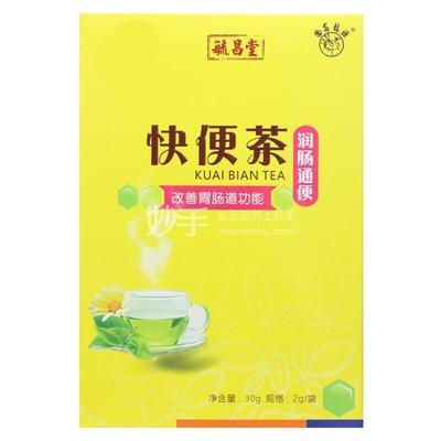 毓昌堂/凤鑫龙源 快便茶 30g(2g*15袋)
