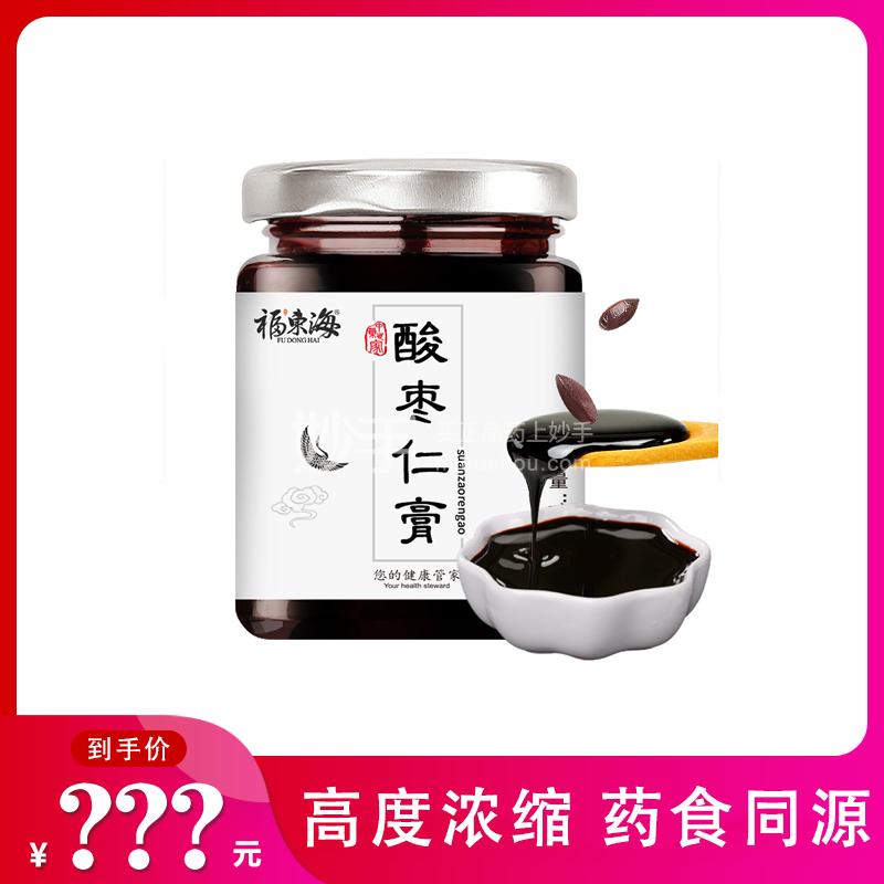 【福东海】酸枣仁膏 150g 罐装