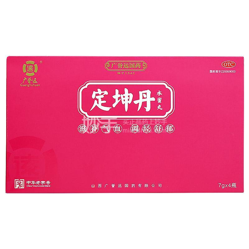广誉远 定坤丹 7g*4瓶+(妙医)医用冷敷贴(面膜贴)