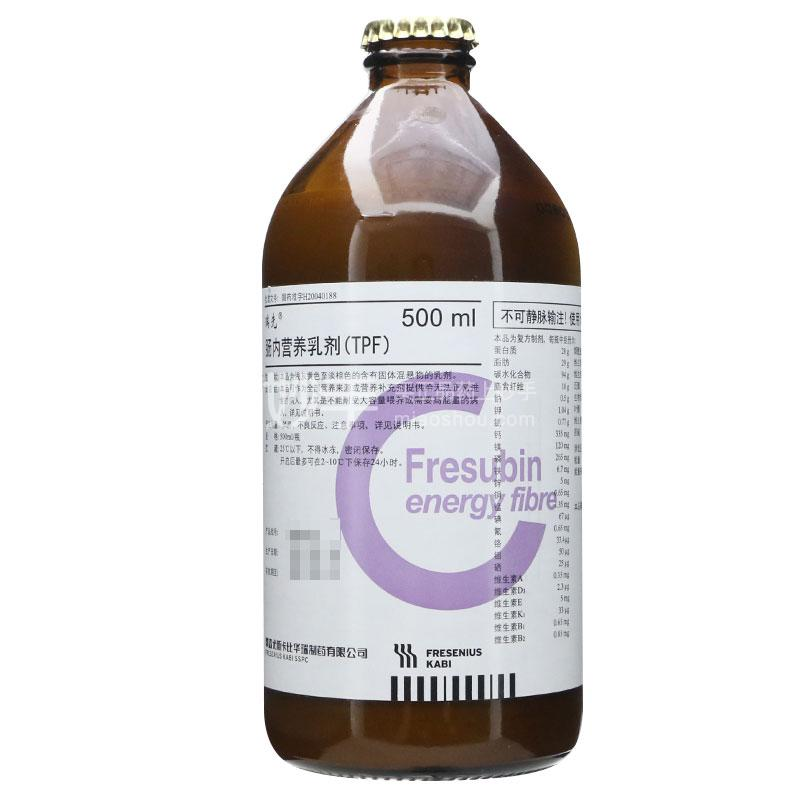 瑞先 肠内营养乳剂 500ml