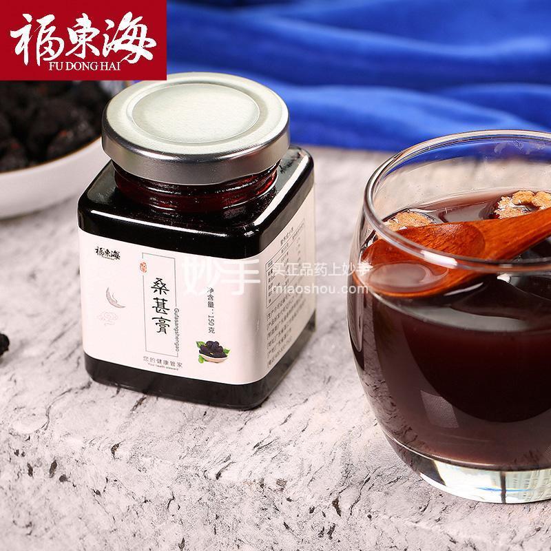 【福东海】桑椹膏 150g 瓶装