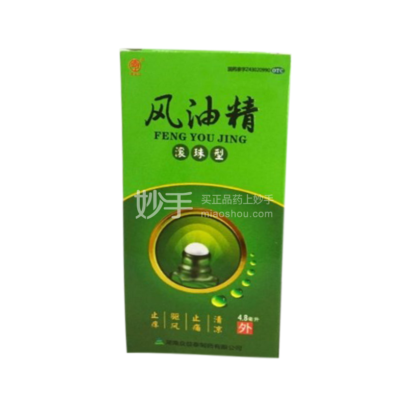 益康 风油精 (滚珠型) 4.8ml