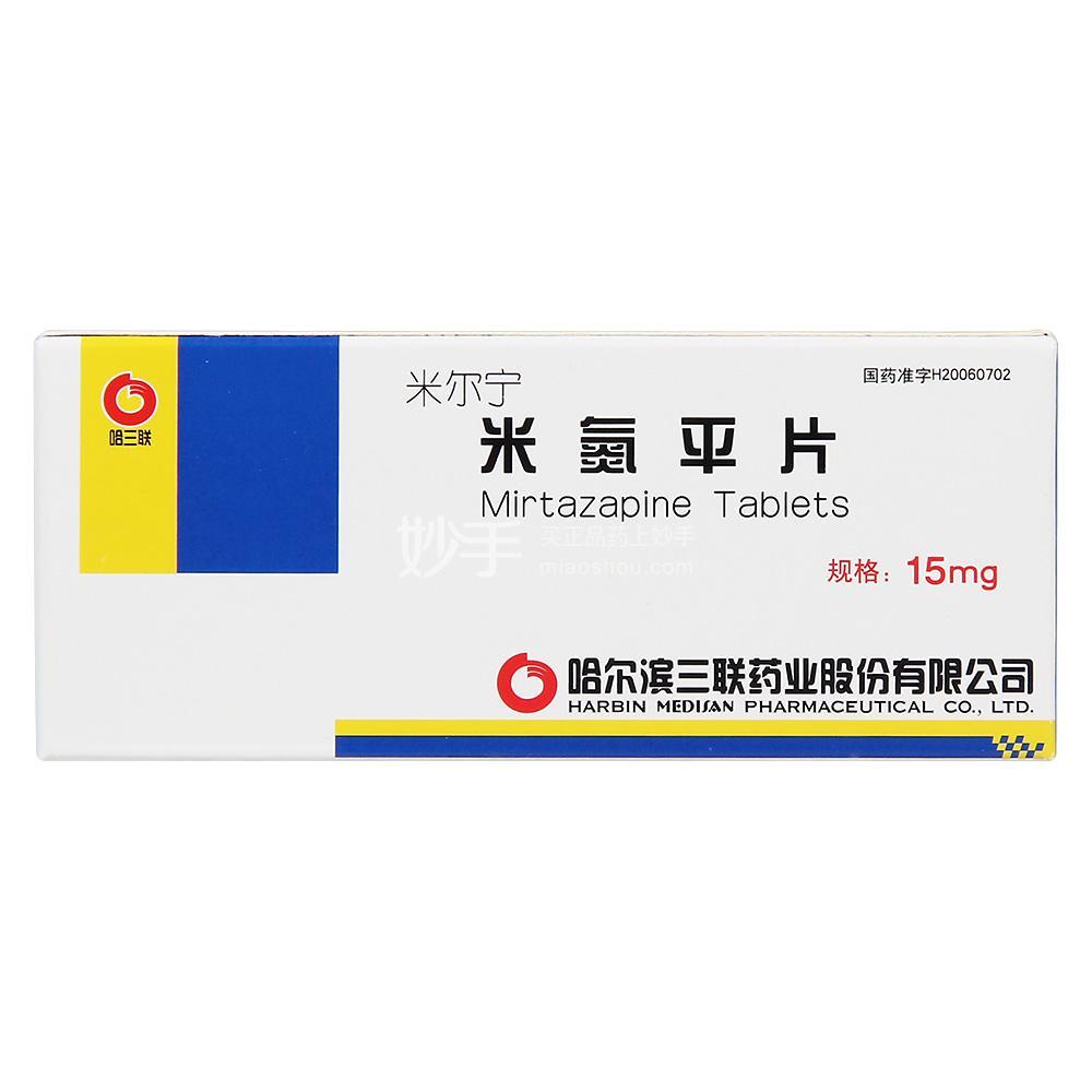 米尔宁 米氮平片 15mg*20片