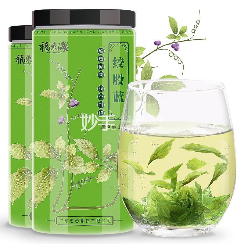 【福东海】绞股蓝茶125克  单 瓶装*2