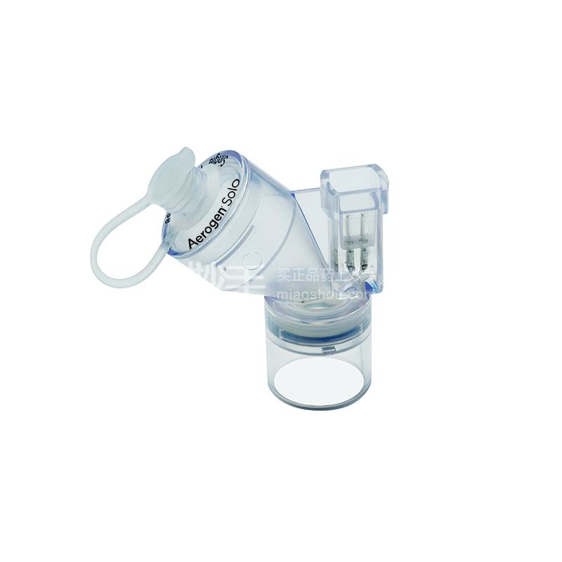 Aerogen Ltd 雾化器系统 Aerogen Solo(组件)-雾化器装置