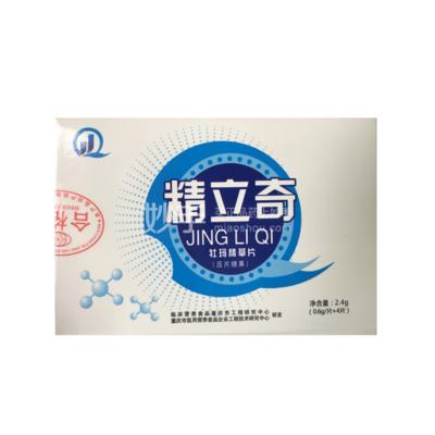 【精立奇】牧玛精草片 2.4g(0.6g/片*4片)