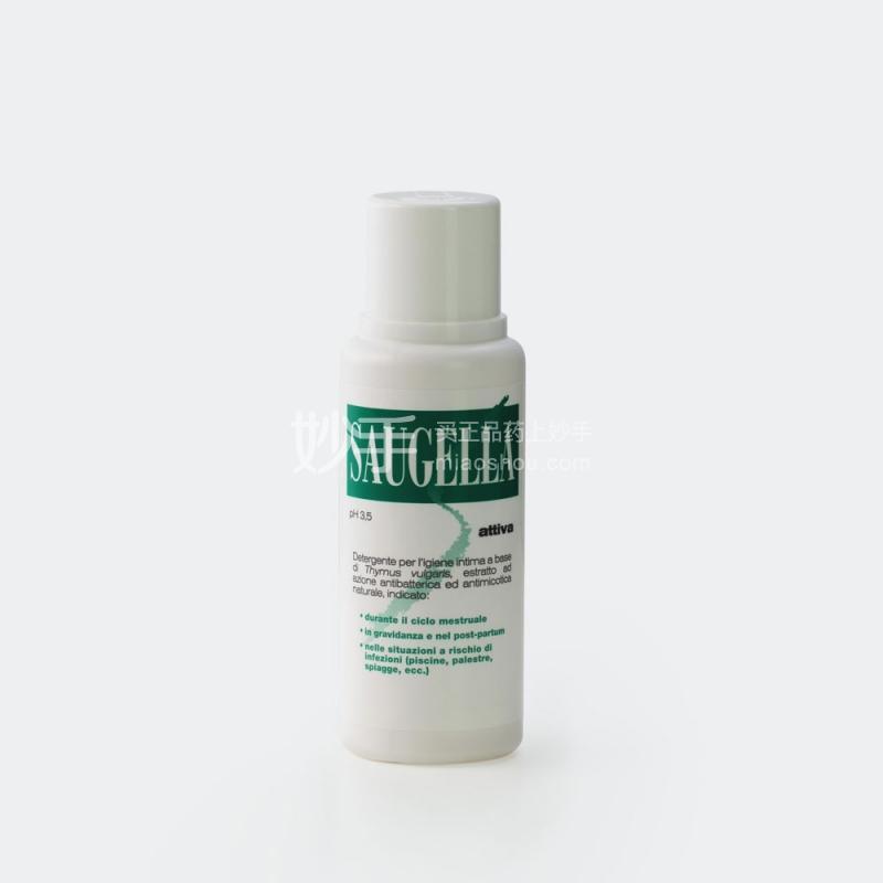 赛吉儿 女性私处菁萃洗液(加强型)(PH3.5) 250ml