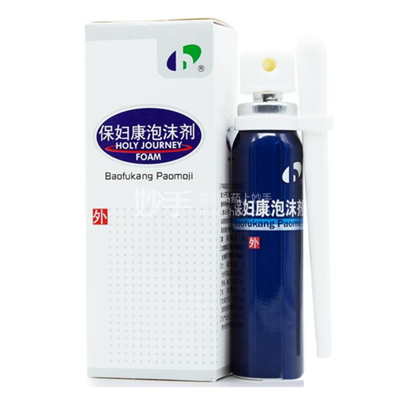 宏宇 保妇康泡沫剂 30g*1瓶