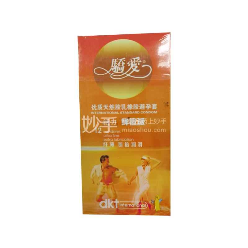 骄爱 优质天然乳胶橡胶避孕套(活力鲜橙派/纤薄加倍润滑)12只