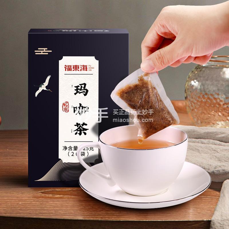 【福东海】玛咖茶 125克 盒装