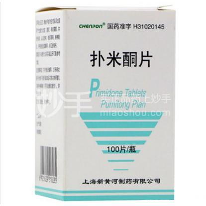 新黄河 扑米酮片 250mg*100片