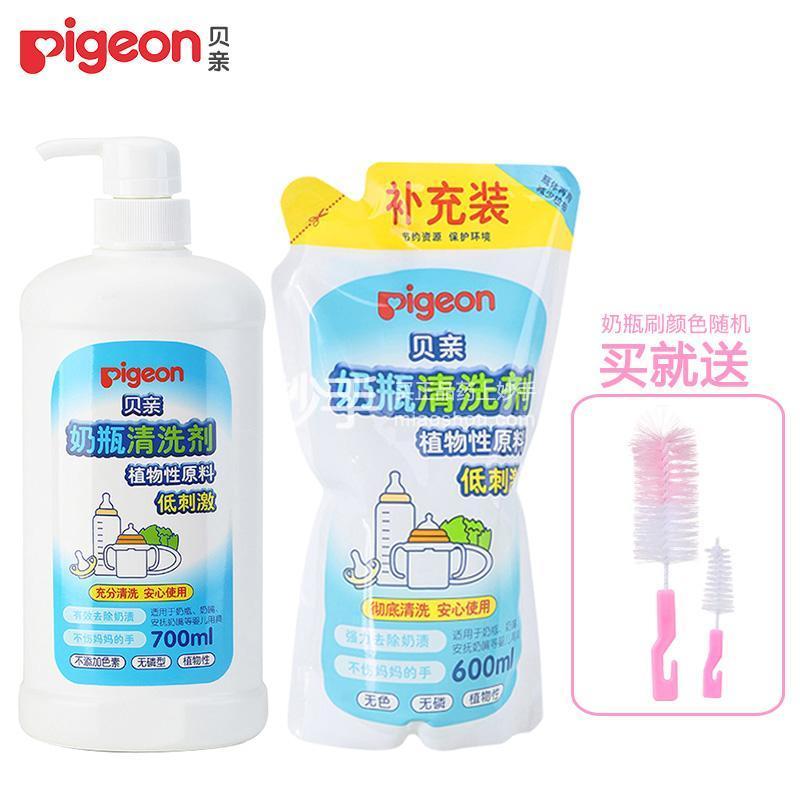 贝亲奶瓶果蔬清洁剂700ML+贝亲奶瓶果蔬清洁剂补充装600ML